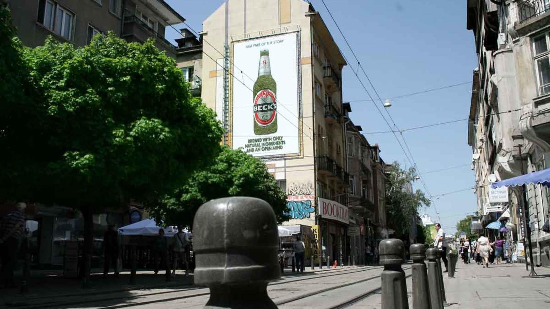 Creating an urban jungle: guerrilla gardening moss graffiti as an unconventional advertising approach